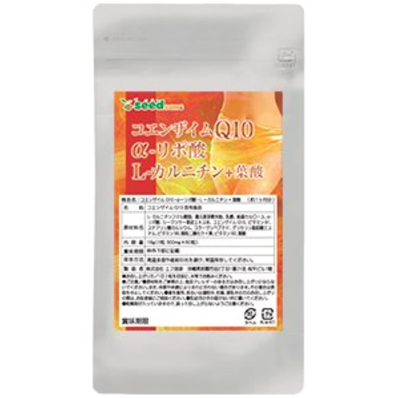 オーブン手順ヘルパーコエンザイムQ10 α-リポ酸 L-カルニチン + 葉酸 (約3ヶ月分/180粒) シークワーサーエキス配合