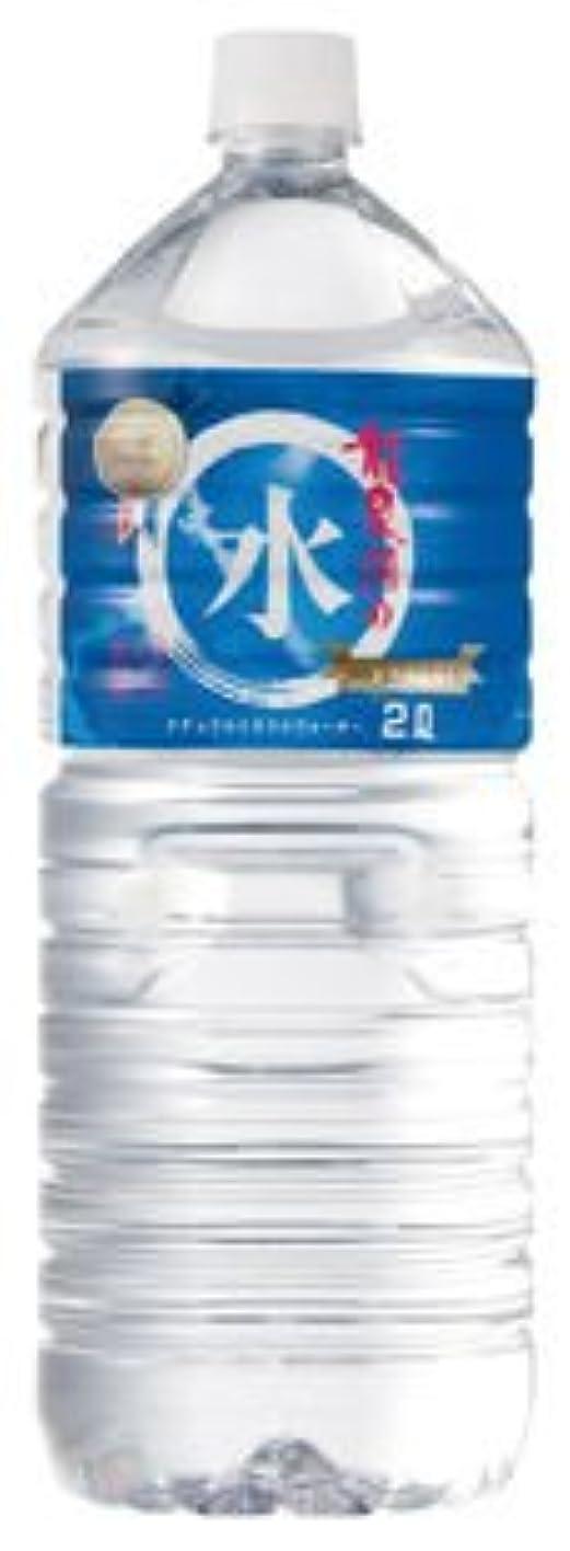 検出無謀ジョガー龍泉洞の水 2L  ※日本三大鍾乳洞の地下水脈より採水