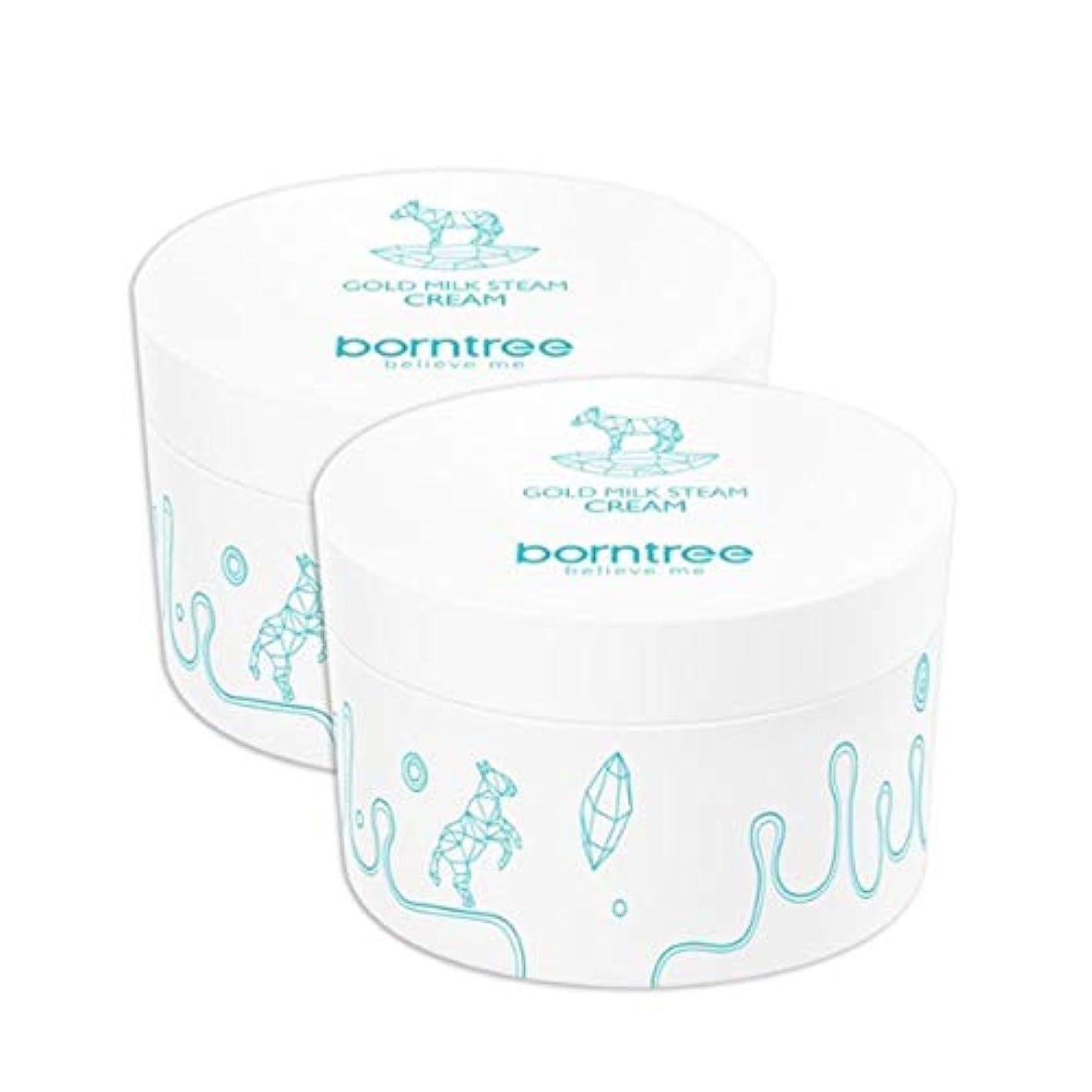 包囲月面特定のボンツリーゴールドミルクスチームクリーム200gx2本セット韓国コスメ, Borntree Gold Milk Steam Cream 200gx2ea Set, Korean Cosmetics [並行輸入品]