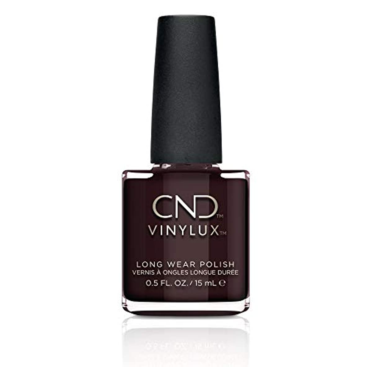 お手伝いさんライセンスからかうCND Vinylux Long Wear Nail Polish (No Lamp Required), 15 ml, Purple, Dark Dahlia