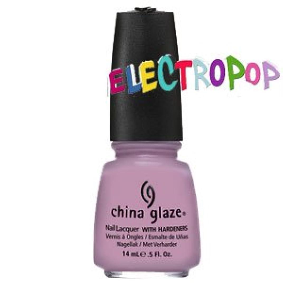 舌な測定可能小間(チャイナグレイズ)China Glaze Sweet Hook-ElectroPopコレクション(Lights) [海外直送品][並行輸入品]