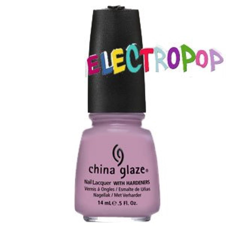 誇りパンサー暗い(チャイナグレイズ)China Glaze Sweet Hook-ElectroPopコレクション(Lights) [海外直送品][並行輸入品]