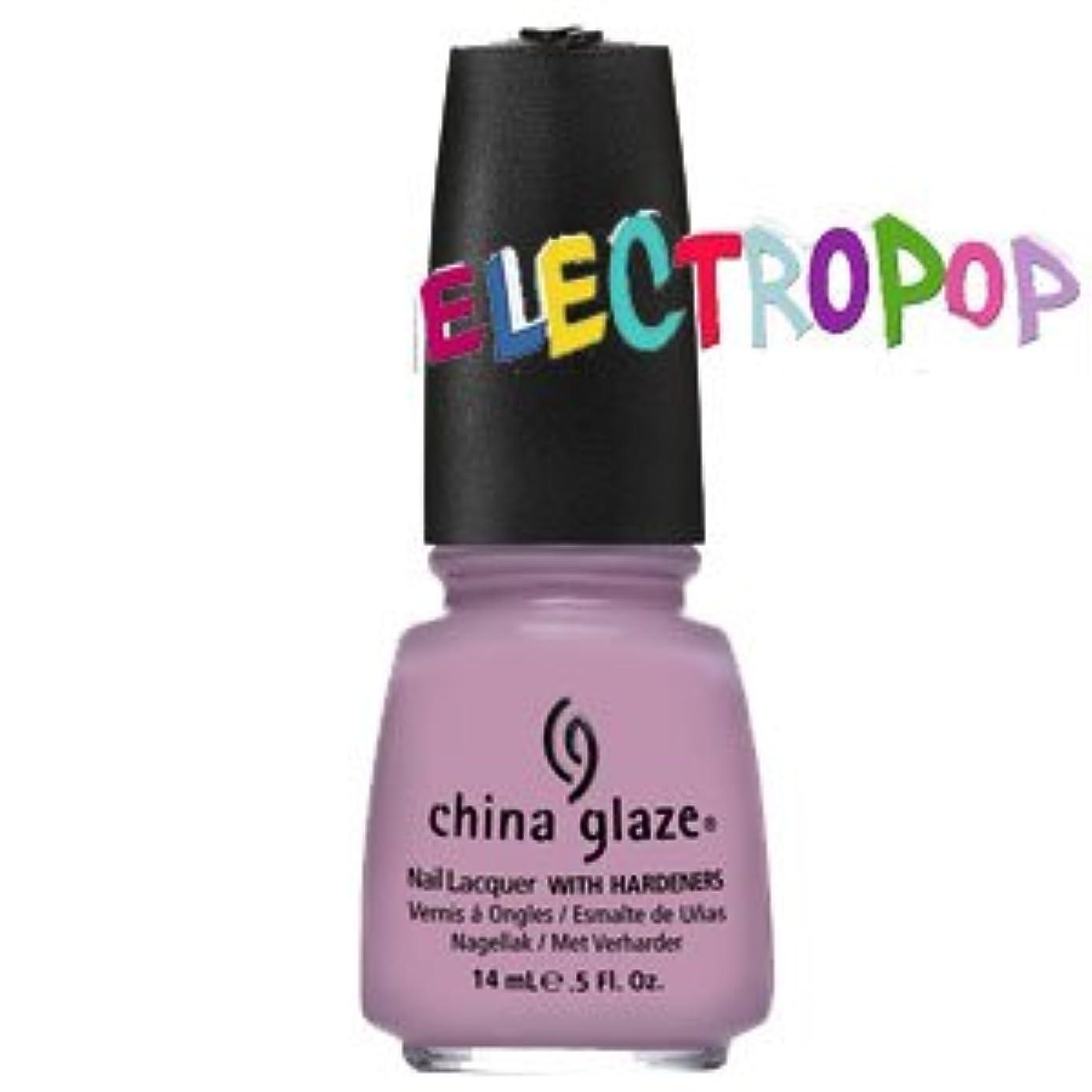 行き当たりばったり感動する説明的(チャイナグレイズ)China Glaze Sweet Hook-ElectroPopコレクション(Lights) [海外直送品][並行輸入品]