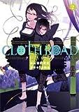 CLOTH ROAD 2 (ヤングジャンプコミックス)