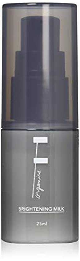 金曜日定刻オリエンタルF organics(エッフェオーガニック) ブライトニングミルク 25ml