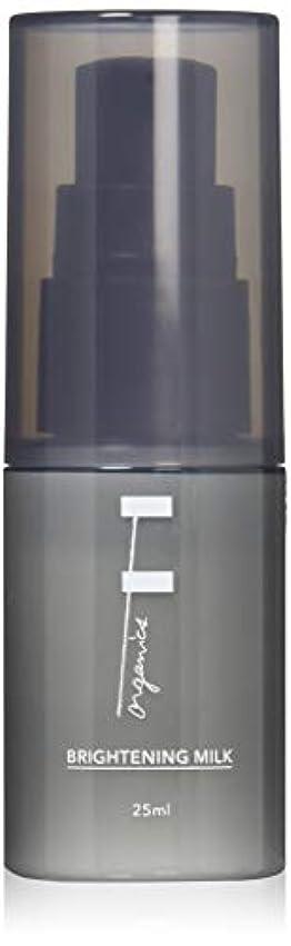 討論車以内にF organics(エッフェオーガニック) ブライトニングミルク 25ml