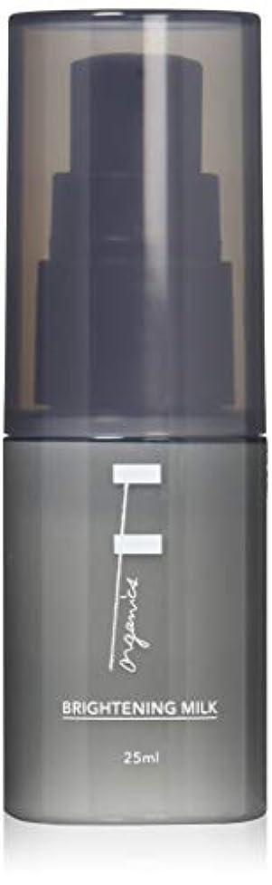 慈善食べる頭痛F organics(エッフェオーガニック) ブライトニングミルク 25ml
