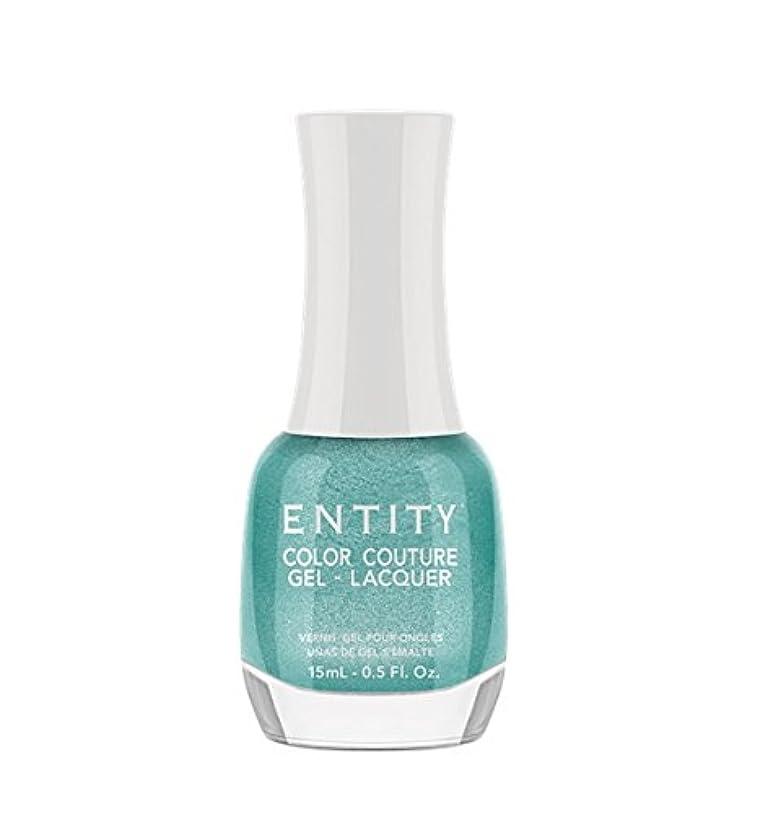 貼り直すレスリング燃やすEntity Color Couture Gel-Lacquer - Jewel Tones - 15 ml/0.5 oz