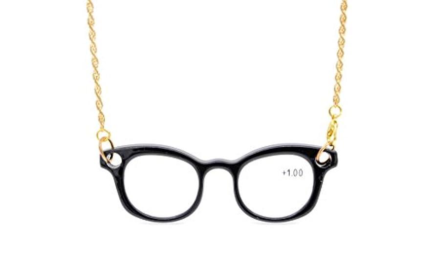 耳劇的例アイキーパー(Eyekepper) ミニ 読書用 首掛け式 メンズ レディース リーディンググラス シニアグラス 老眼鏡 +2.00 ブラック