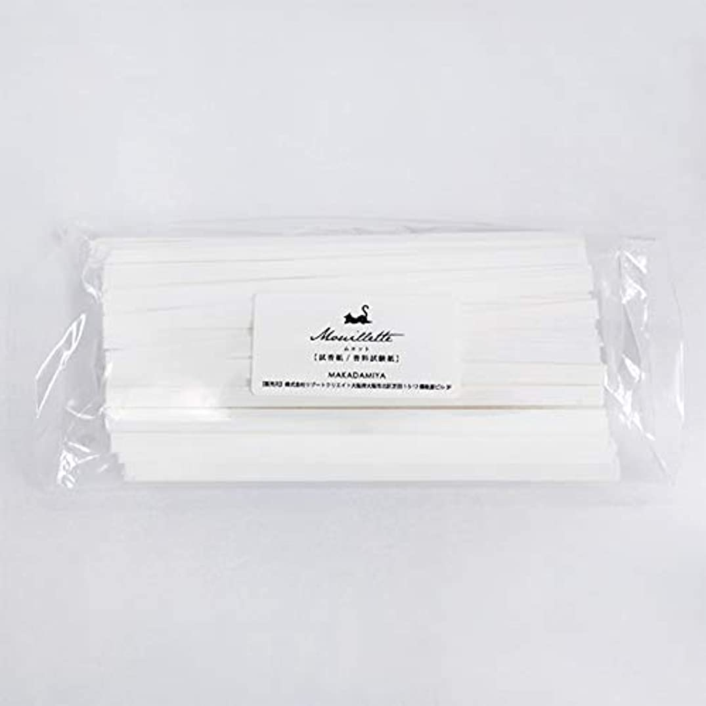 リーダーシップ週間ムエット500本入り 大容量 プロ用(アロマ検定試験対応 試香紙 香料試験紙)