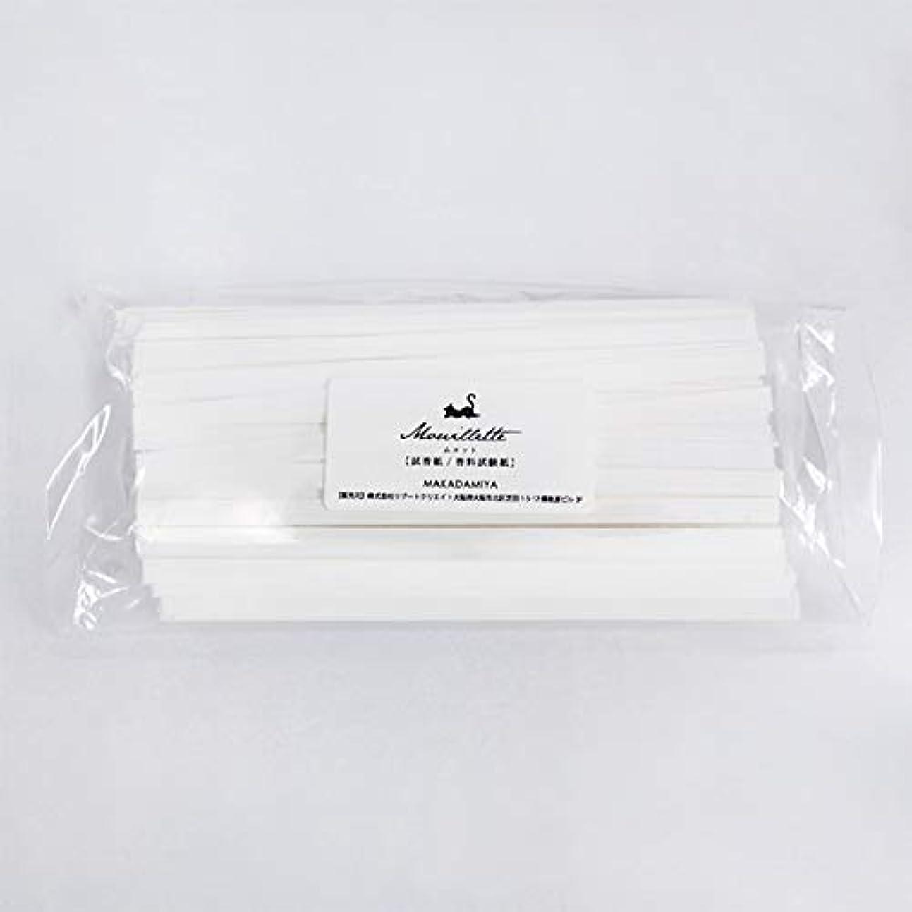 隣接蛇行前者ムエット500本入り 大容量 プロ用(アロマ検定試験対応 試香紙 香料試験紙)