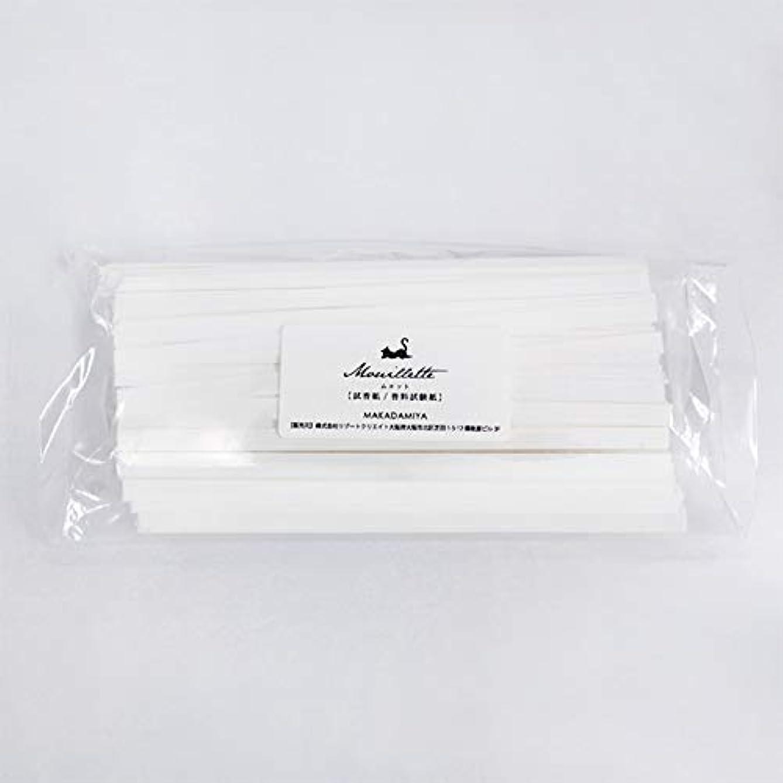 半球患者芝生ムエット500本入り 大容量 プロ用(アロマ検定試験対応 試香紙 香料試験紙)