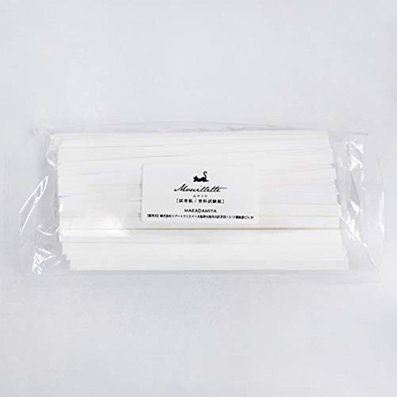 午後目覚める首謀者ムエット500本入り 大容量 プロ用(アロマ検定試験対応 試香紙 香料試験紙)