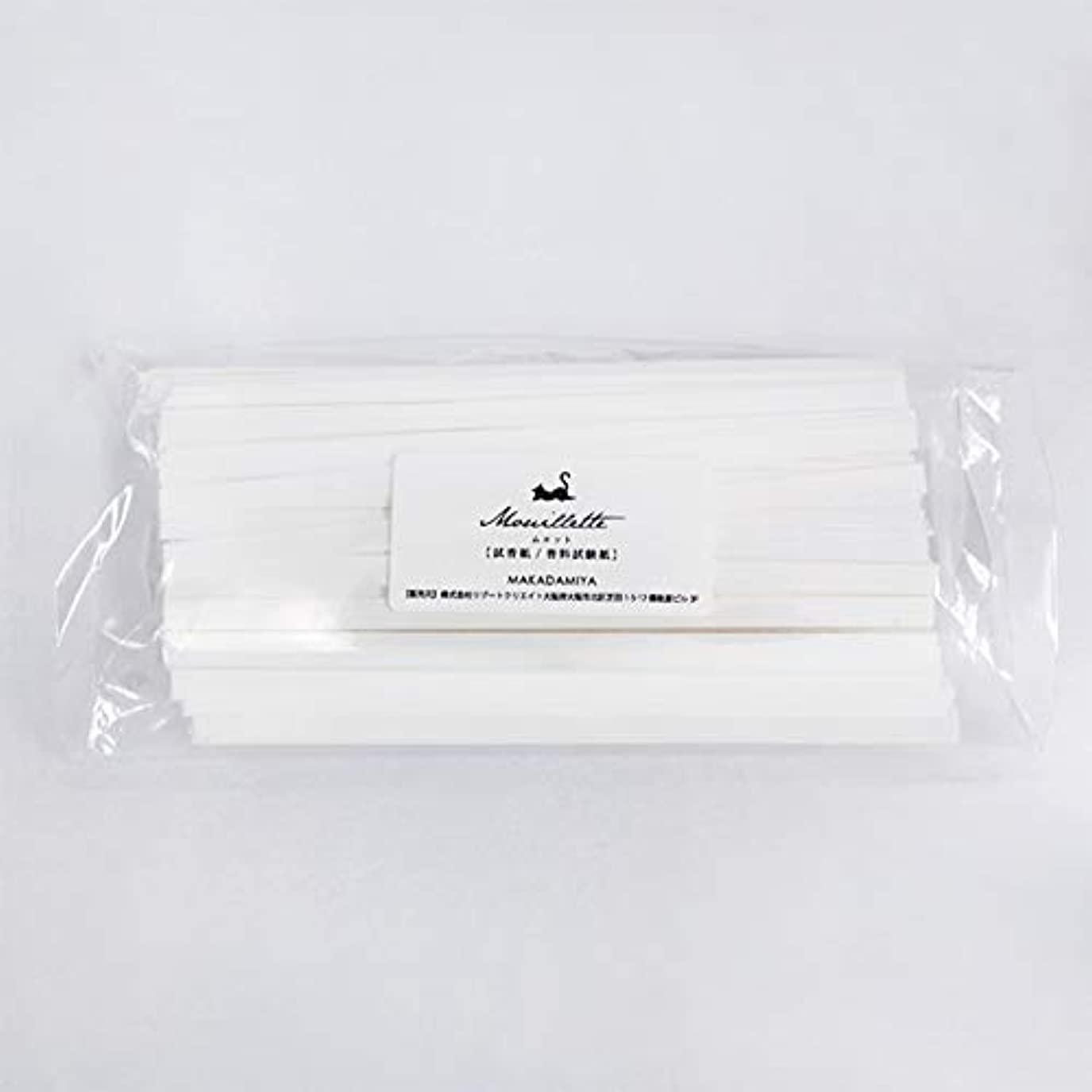ふくろう織るモスムエット500本入り 大容量 プロ用(アロマ検定試験対応 試香紙 香料試験紙)