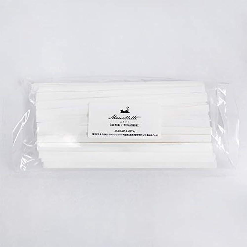 弓アクティブ省略ムエット500本入り 大容量 プロ用(アロマ検定試験対応 試香紙 香料試験紙)