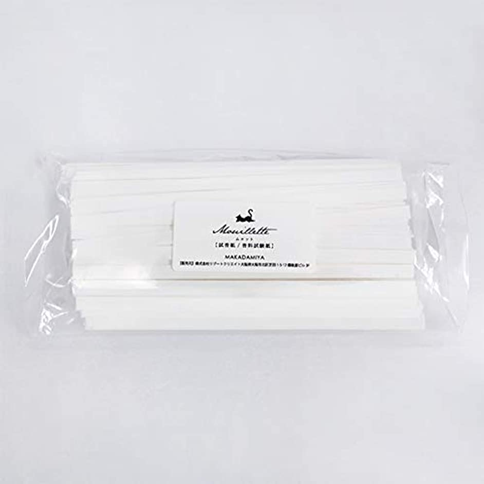 ハード評価均等にムエット500本入り 大容量 プロ用(アロマ検定試験対応 試香紙 香料試験紙)