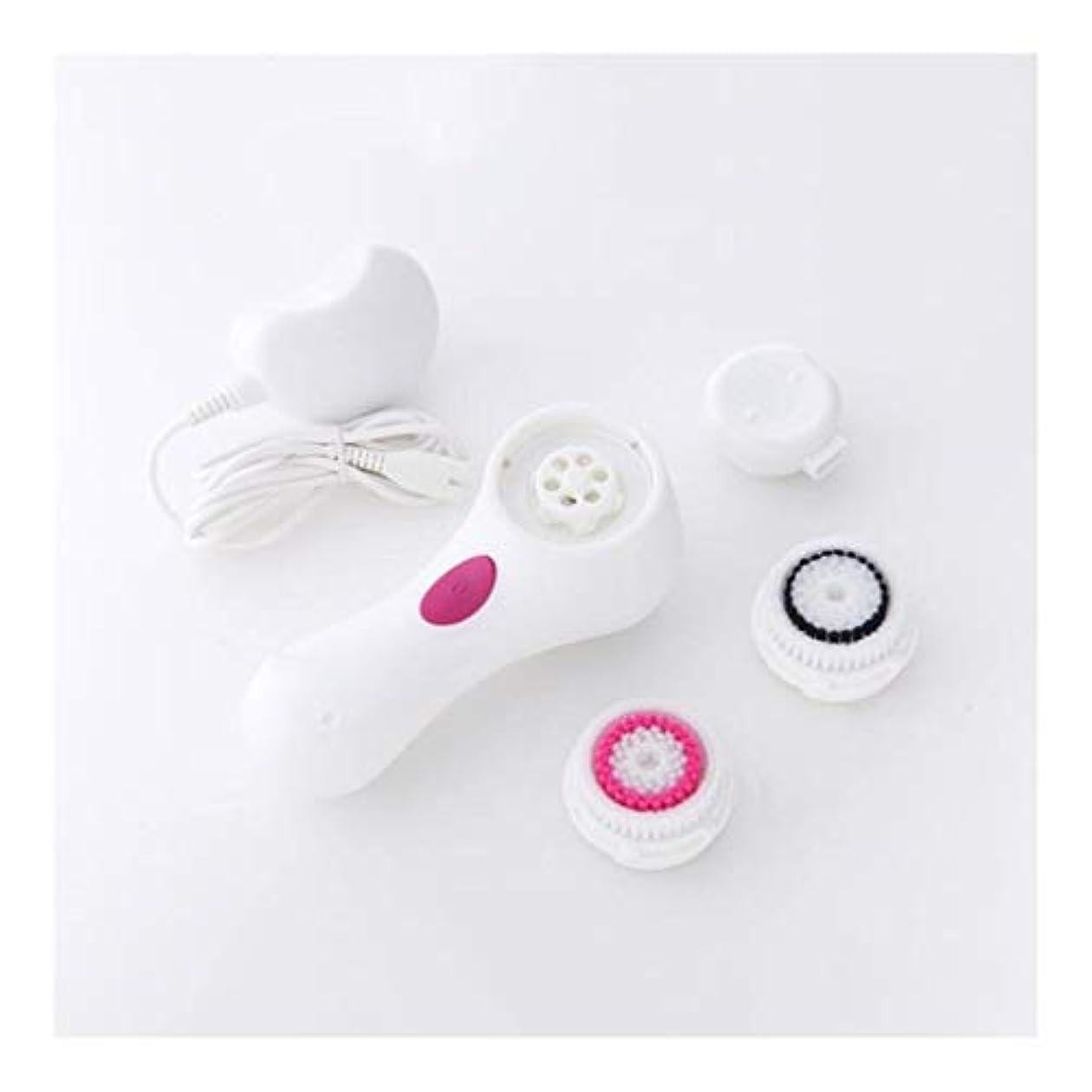 モットー肯定的ネズミディープクレンジングブラシ、高度な振動テクノロジーを備えた電動フェイシャルマッサージクリア化粧品の残留物が肌を若返らせますアンチエイジングポアケア (Color : White)