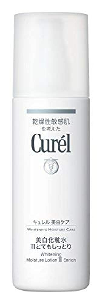 できた抑圧ミュウミュウ花王 キュレル 美白化粧水3 140ml × 24個セット