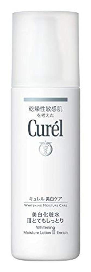 トーナメントより多いヒップ花王 キュレル 美白化粧水3 140ml × 24個セット