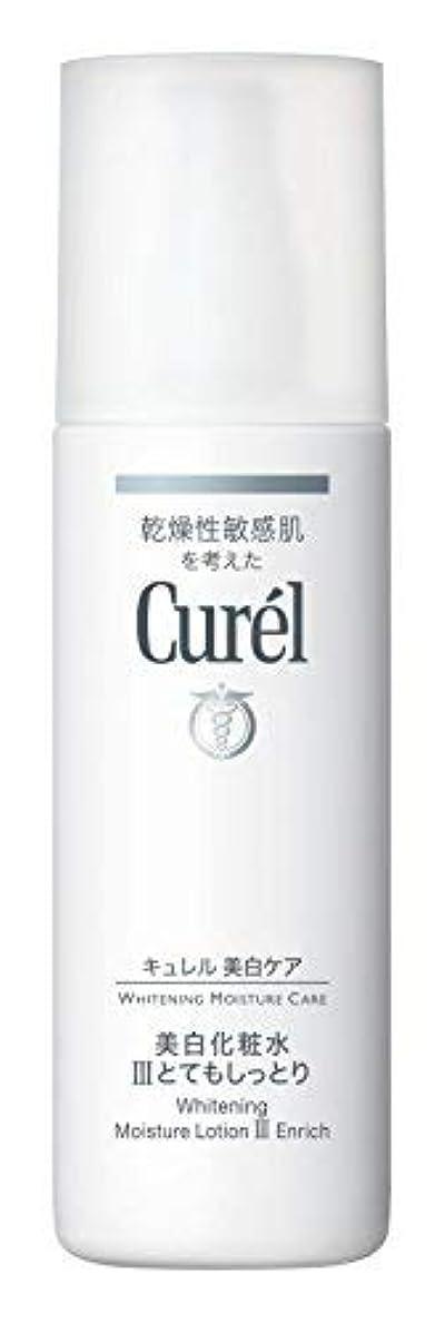時間厳守調子取るに足らない花王 キュレル 美白化粧水3 140ml × 8個セット