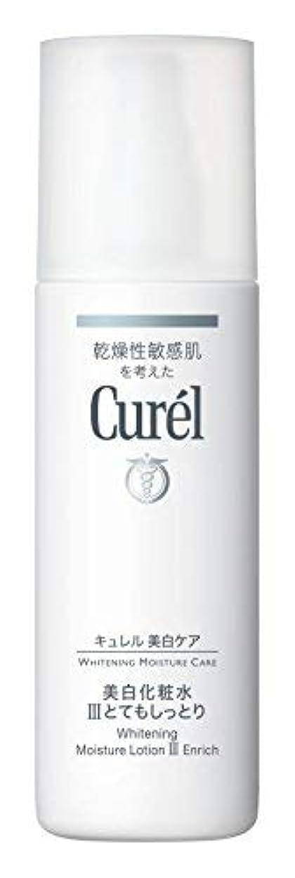 昇る熱狂的な悪名高い花王 キュレル 美白化粧水3 140ml × 4個セット