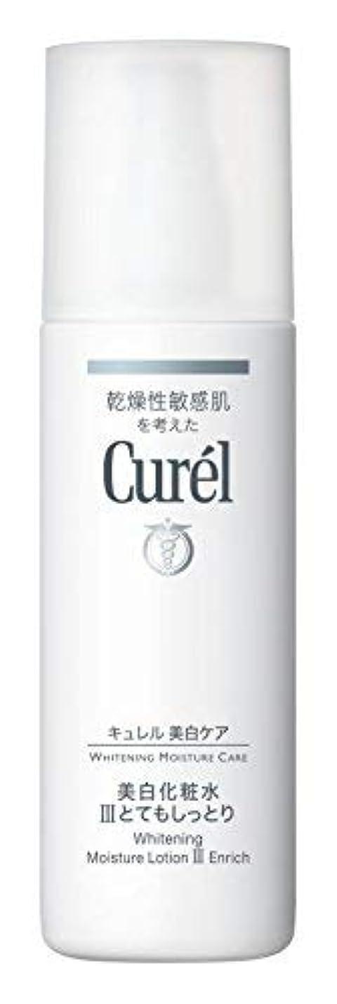 やけどレインコート勧める花王 キュレル 美白化粧水3 140ml × 4個セット