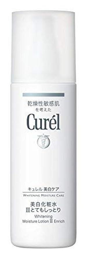 嫌いポインタゼロ花王 キュレル 美白化粧水3 140ml × 8個セット