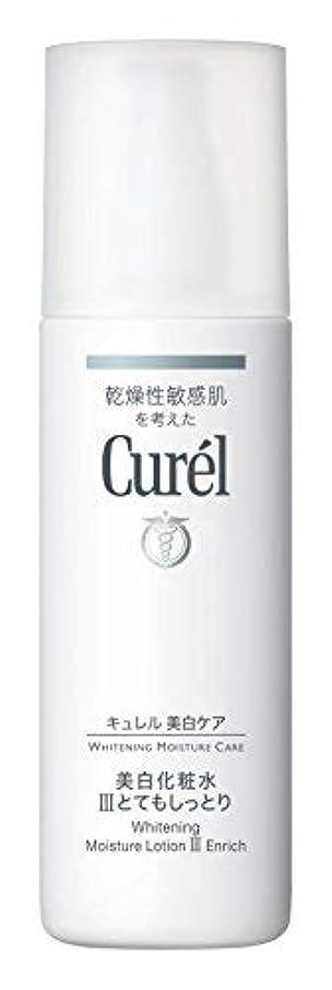 薬剤師インシュレータ柔らかい花王 キュレル 美白化粧水3 140ml × 8個セット