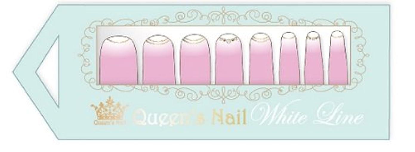 有効化金額バインドQueen's Nail QN-NL-001