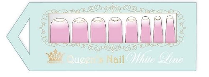 発疹血色の良い幸運なことにQueen's Nail QN-NL-001