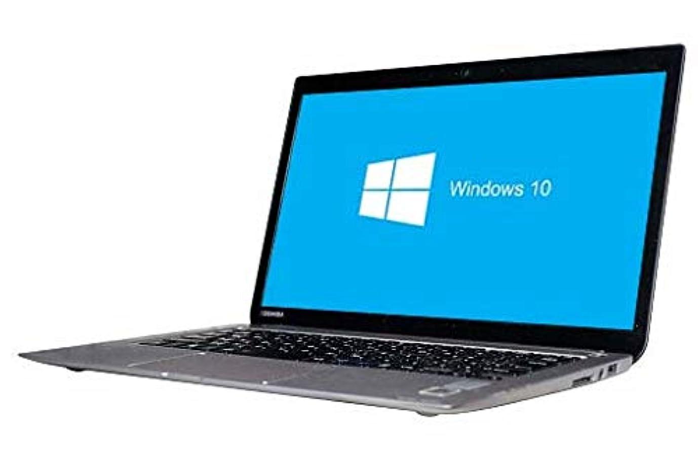 プット汚染理想的には中古 東芝 ノートパソコン Dynabook KIRA V63/TS Windows10 64bit搭載 Core i5-5200U搭載 メモリー8GB搭載 SSD128GB搭載 W-LAN搭載 HDMI端子搭載