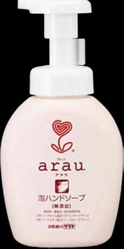 バウンド免疫する統治可能サラヤ arau.(アラウ) 泡ハンドソープ 本体 300ML 無添加+天然ハーブの自然派石鹸×24点セット (4973512257612)