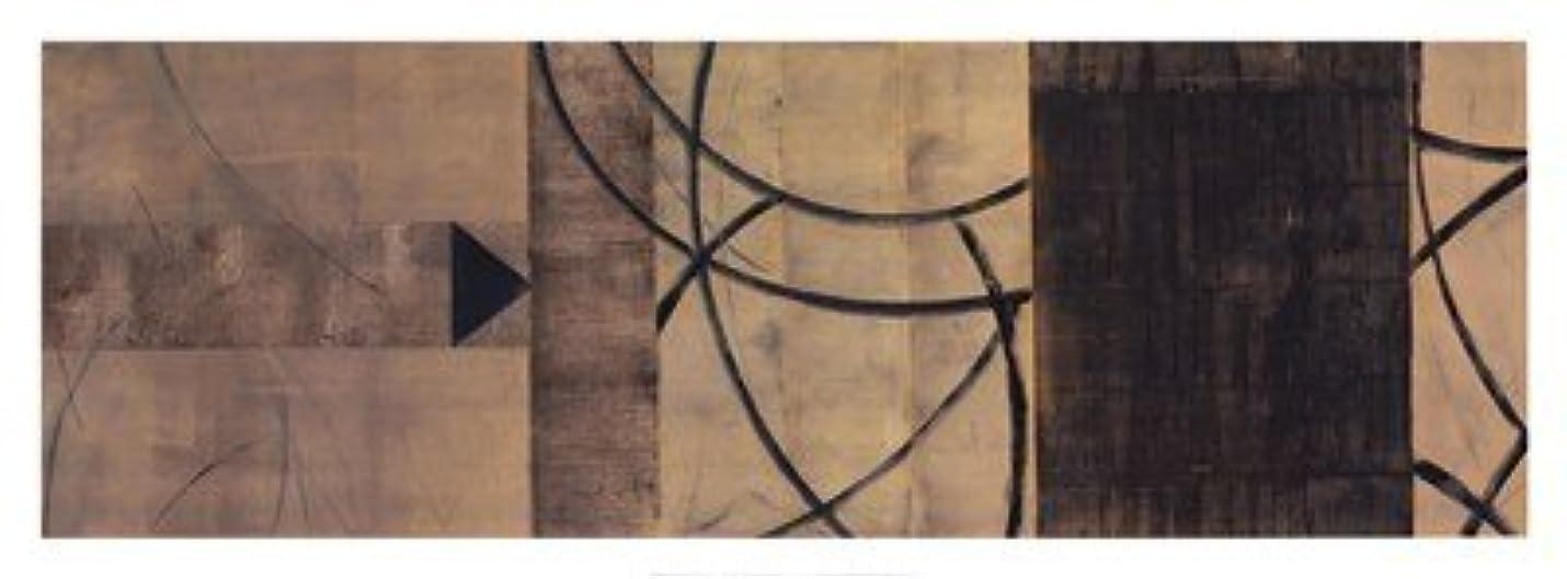 空気入射夫彼女の声II by Barbara Bouman Jay – 38 x 14インチ – アートプリントポスター LE_663959