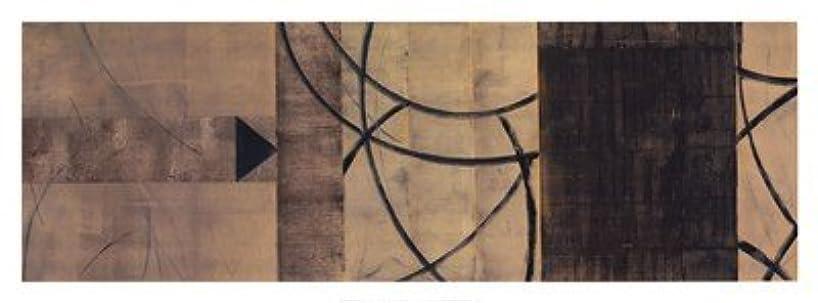 可動中に摂動彼女の声II by Barbara Bouman Jay – 38 x 14インチ – アートプリントポスター LE_663959