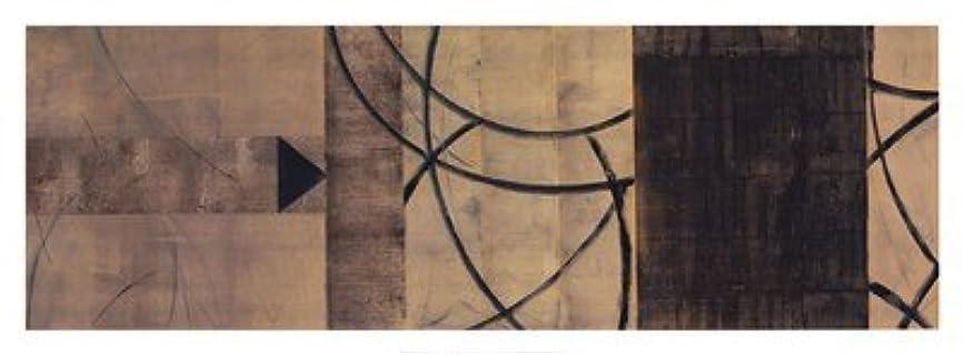 アート絶望的な与える彼女の声II by Barbara Bouman Jay – 38 x 14インチ – アートプリントポスター LE_663959