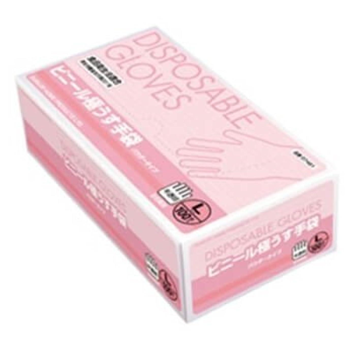 【ケース販売】 ダンロップ ビニール極うす手袋 食品衛生法適合品 L 半透明 (100枚入×20箱)