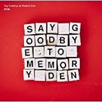 Say Goodbye to Memory Den 生産限定