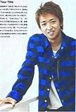 嵐  大野智 公式グッズ  ソロコンサート 2006×お年玉/嵐=3104円 ポストカード型パンフレット ARASHI.
