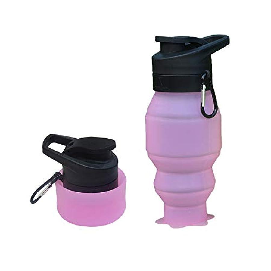 からに変化するクランシーカバレッジOpliy 旅行カップスポーツカップ折りたたみカップポータブルカップシリコーンスポーツボトルアウトドア旅行伸縮式 品質保証 (色 : 紫の)