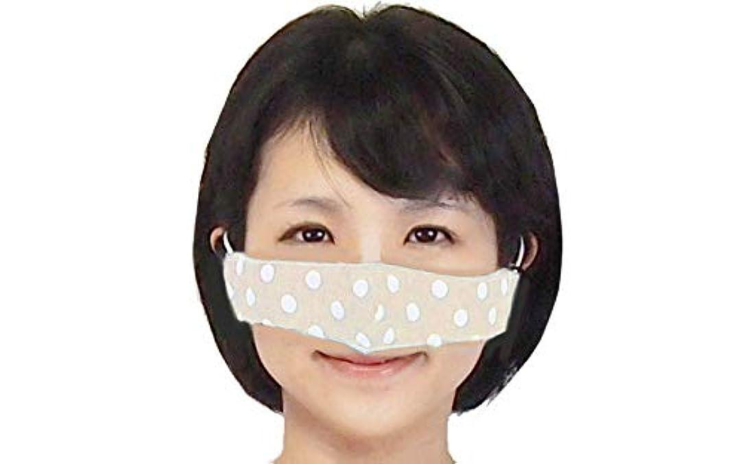 公爵スナッチラッドヤードキップリング鼻マスク ミルクティー 鼻だけマスク ノーズマスク ダブルガーゼ使用 耳ひもはアジャスター付で長さ調整可能 水玉模様の可愛いマスク おまけ花粉対策有益情報付