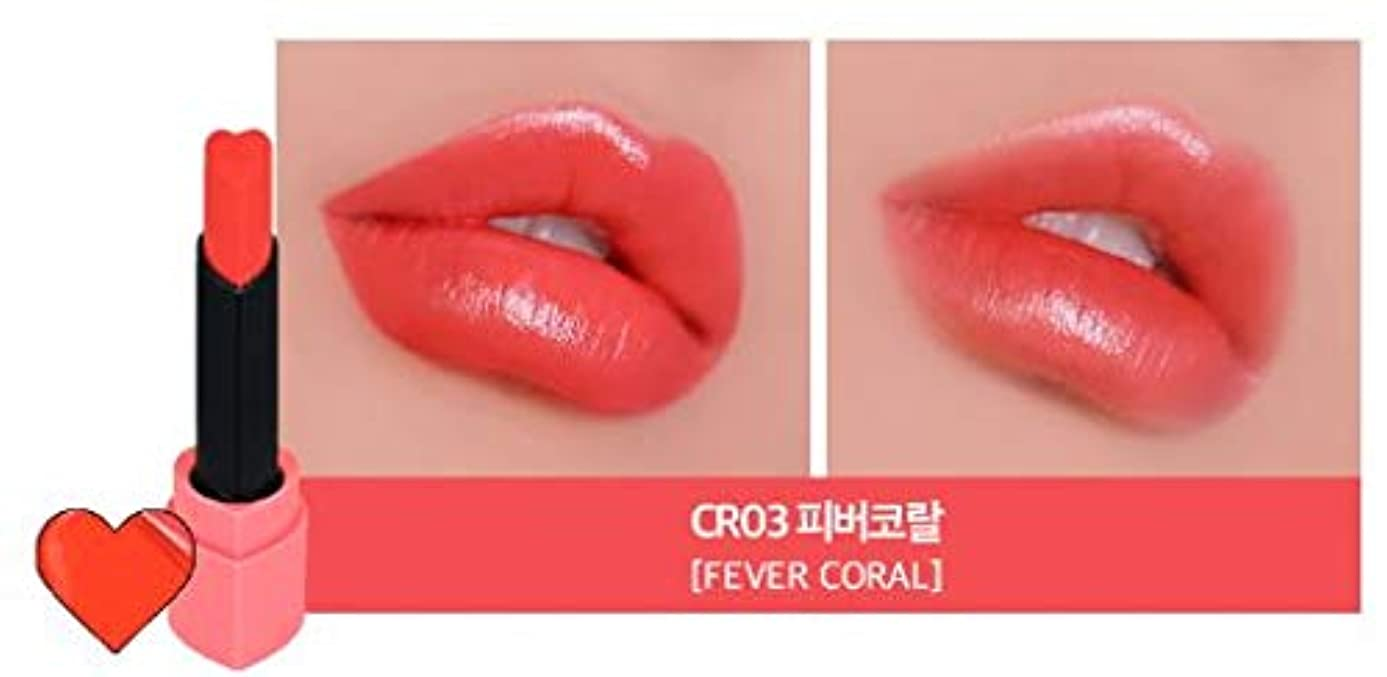 韓国語人間ジム[Holika Holika] Heart Crush Lipstick 1.8g♥Melting♥/ハートクラッシュリップスティック1.8g♥メルティング♥ (#3. CR03 Fever Coral) [並行輸入品]