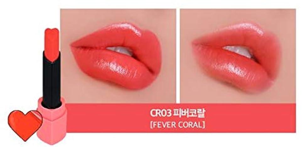 助けになる昇進プレビスサイト[Holika Holika] Heart Crush Lipstick 1.8g♥Melting♥/ハートクラッシュリップスティック1.8g♥メルティング♥ (#3. CR03 Fever Coral) [並行輸入品]