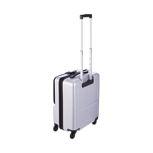 [プロテカ] スーツケース 日本製 マックスパ...の紹介画像7