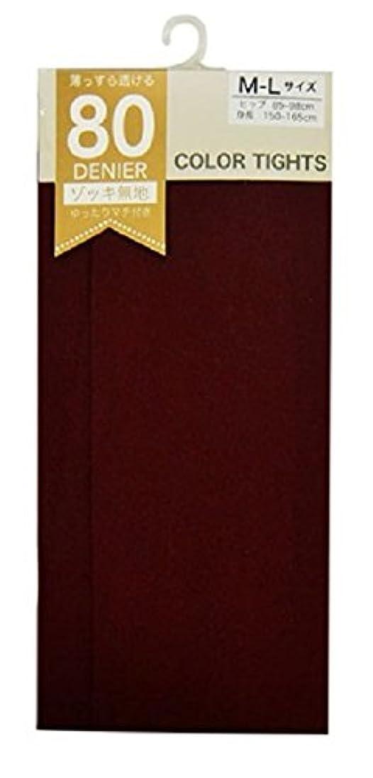 トリクル共和国困難(マチ付き)80デニールカラータイツ ボルドー M~L