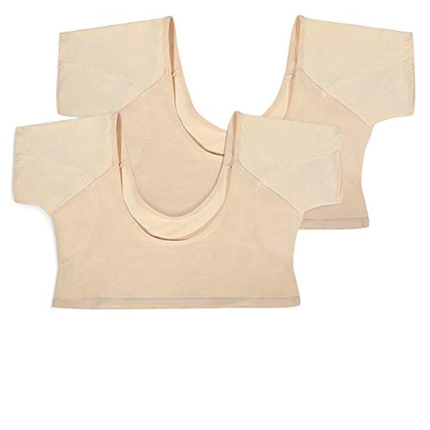 枝蒸気主観的LC-dolida レディースインナーシャツ 2枚組み 脇汗パッド付き ワキさらり 色透け難い 極薄 吸水速乾 汗取りパッド(Lサイズ)