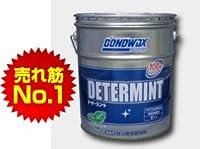 コニシ デターミント 18L(学校用・幼稚園・保育園用)
