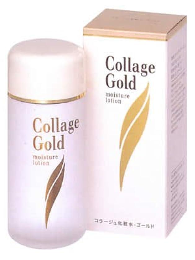 に負けるジーンズ弱まるコラージュ 化粧水-ゴールドS 100mL (医薬部外品)