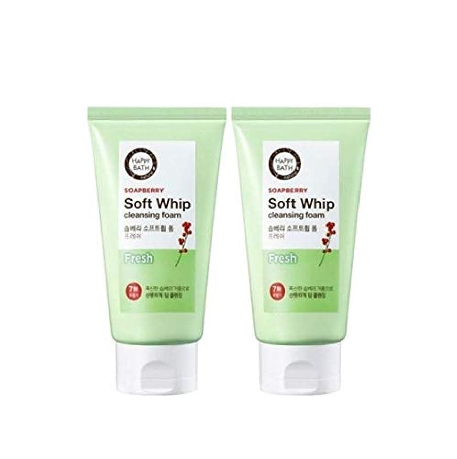 ファンブル一緒ズーム(1+1)ハッピーバスソープベリーソフトホイップクレンジングフォームフレッシュ Happy Bath Soapberry soft whip foam fresh 韓国の人気商品
