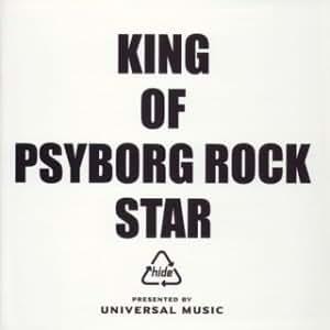 KING OF PSYBORG ROCK STAR