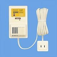 パナソニック電工 ガス警報器 ガス当番 LPガス用 AC100Vコード式?有電圧出力型 SH1274